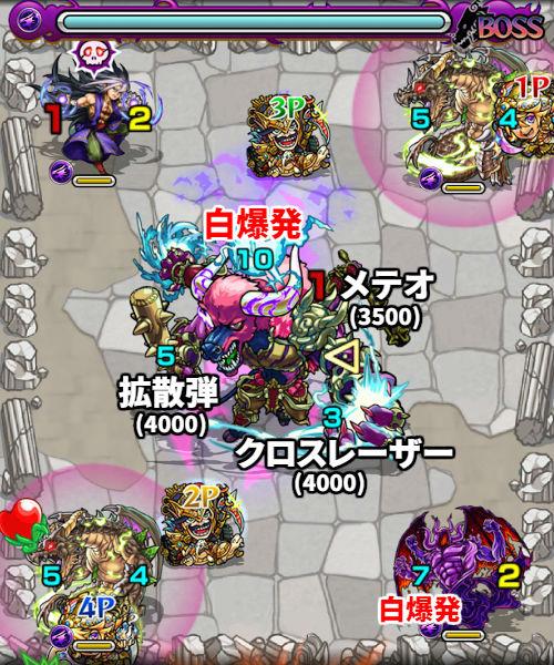 ウィル【1】恐王の広間 ボス1