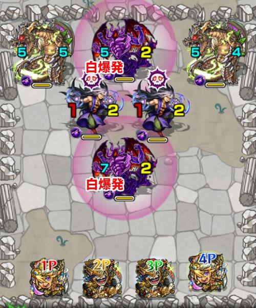 ウィル【1】恐王の広間 ステージ1