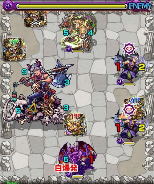 ウィル【1】恐王の広間 ステージ2