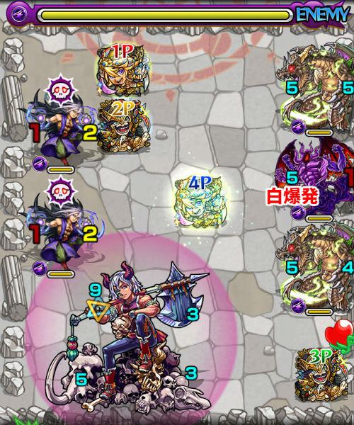 ウィル【1】恐王の広間 ステージ3