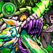 猛毒の邪竜 バジリスク(進化)