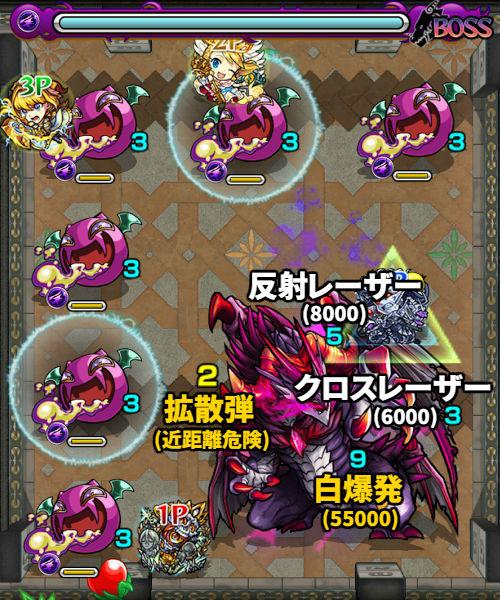 覇者の塔20階 ボス1
