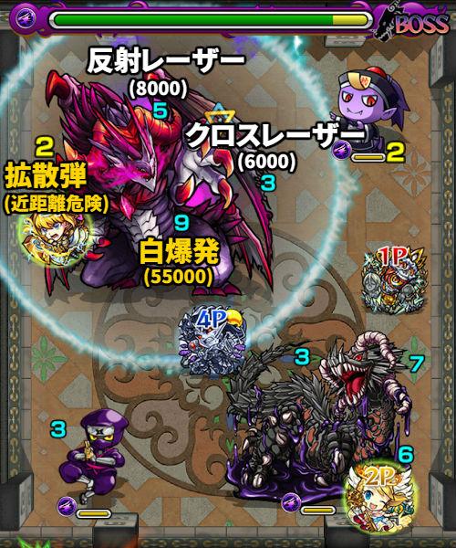 覇者の塔20階 ボス2