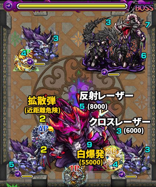 覇者の塔20階 ボス3