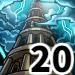 黒死龍の軍団 覇者の塔【20階】