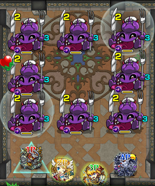 覇者の塔20階 ステージ1