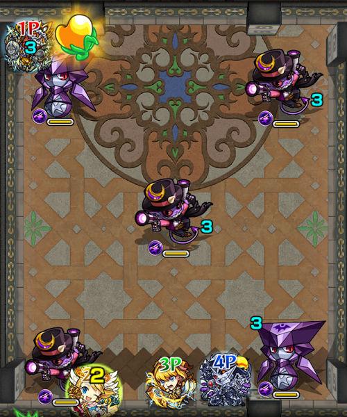 覇者 の 塔 20