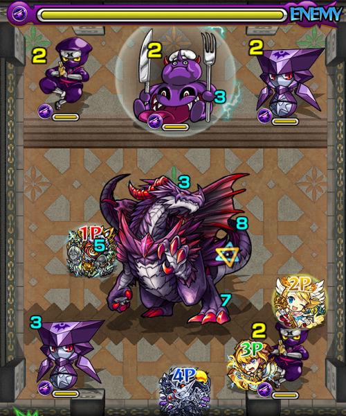 覇者の塔20階 ステージ3
