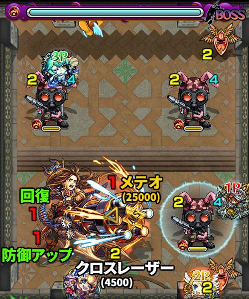 覇者の塔21階 ボス1