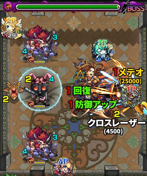 覇者の塔21階 ボス2
