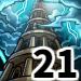 覇者の塔【21階】 滅炎の銃撃戦