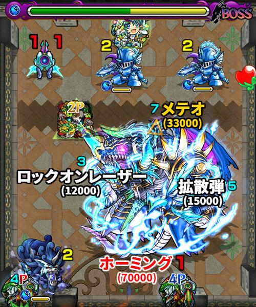 覇者の塔22階 ボス2