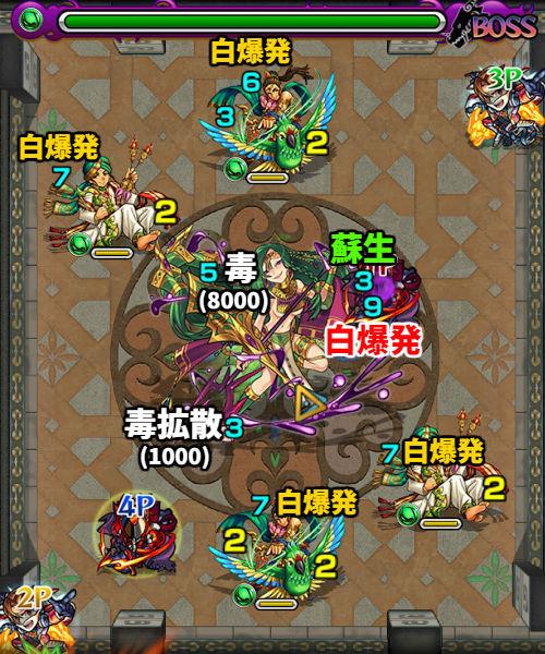 覇者の塔23階 ボス2