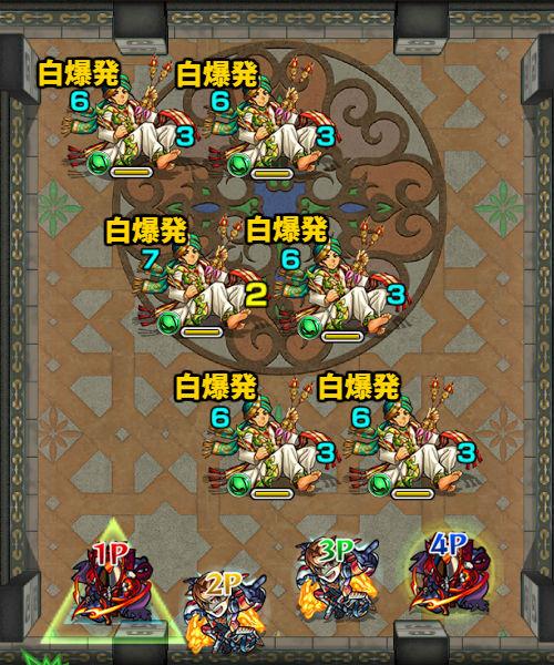 覇者の塔23階 ステージ1