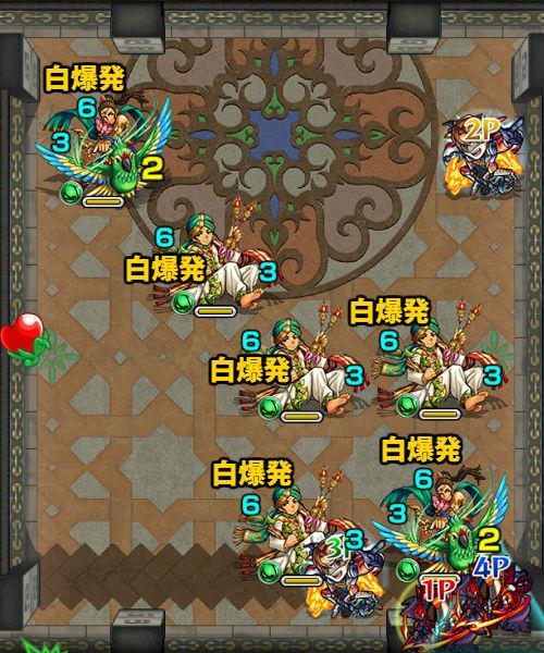 覇者の塔23階 ステージ2