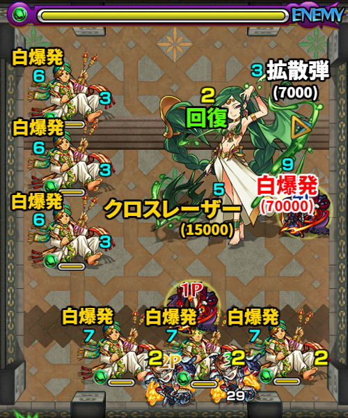 覇者の塔23階 ステージ3