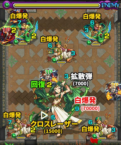 覇者の塔23階 ステージ4