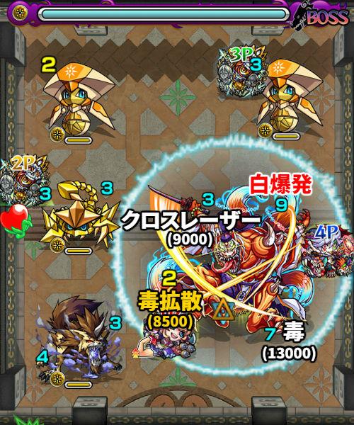 覇者の塔24階 ボス1