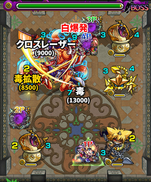 覇者の塔24階 ボス2