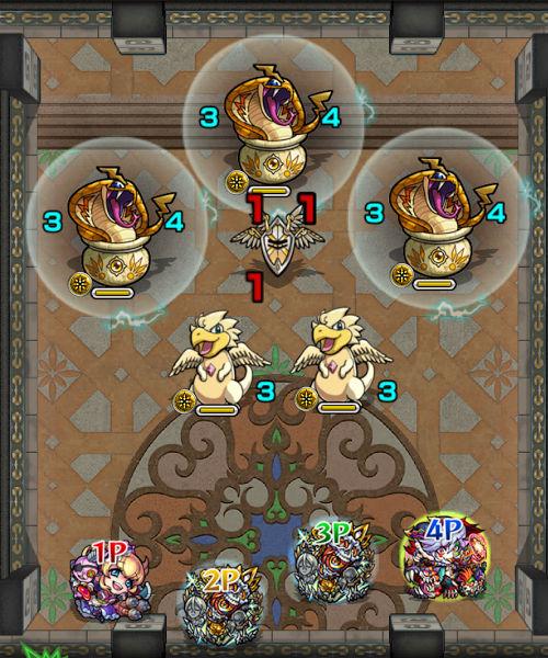 覇者の塔24階 ステージ1