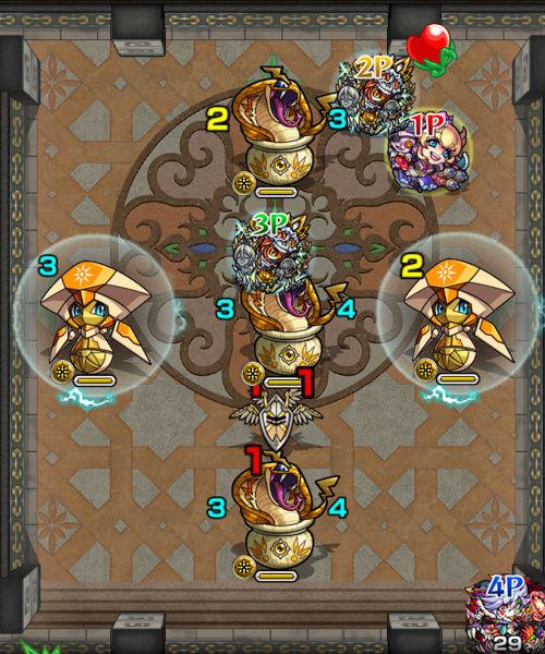 覇者の塔24階 ステージ2