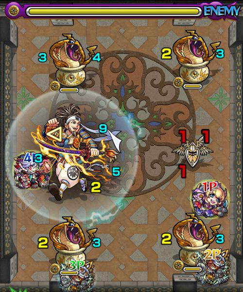 覇者の塔24階 ステージ4
