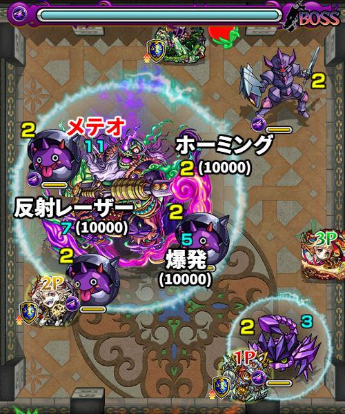 覇者の塔25階 ボス1