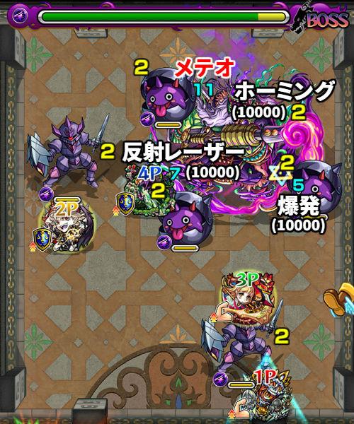 覇者の塔25階 ボス2