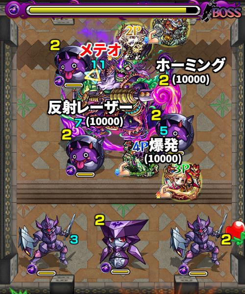 覇者の塔25階 ボス3