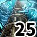 覇者の塔【25階】 鉄壁の闇巨人