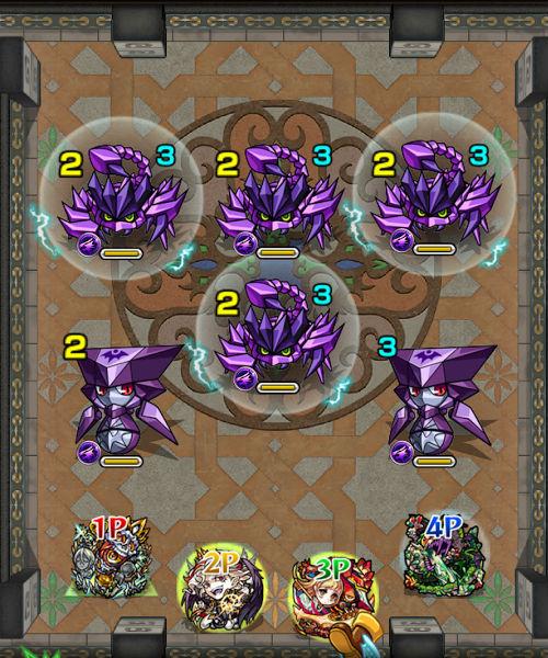 覇者の塔25階 ステージ1