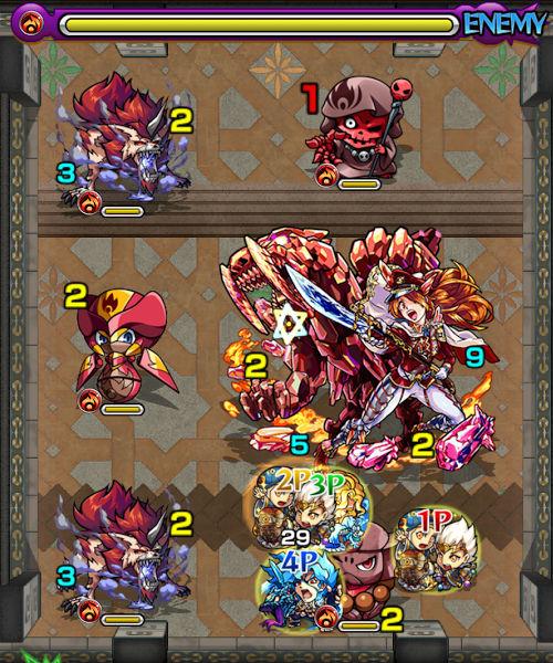 覇者の塔25階 ステージ3