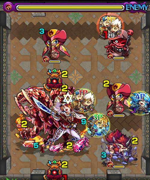 覇者の塔25階 ステージ4