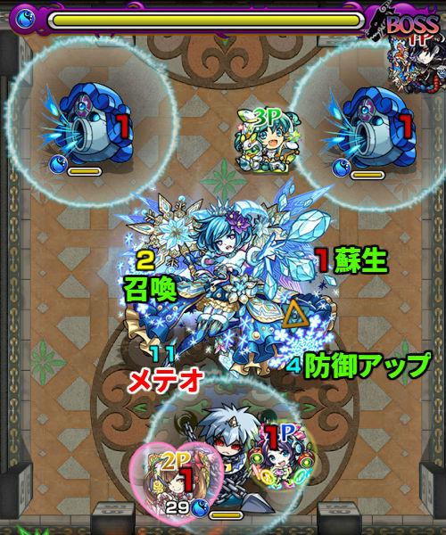 覇者の塔27階 ボス4