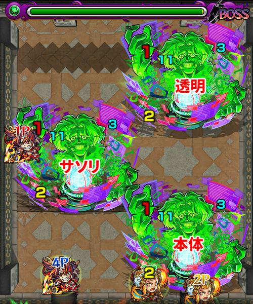 覇者の塔28階 ボス2
