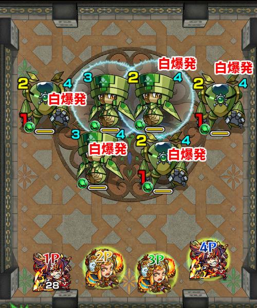 覇者の塔28階 ステージ1