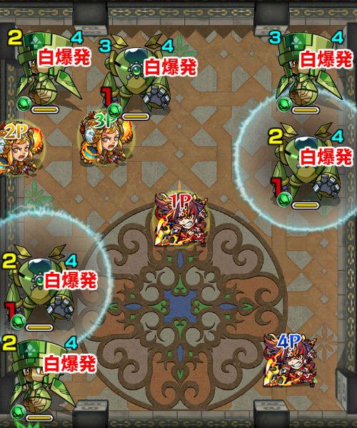 覇者の塔28階 ステージ2