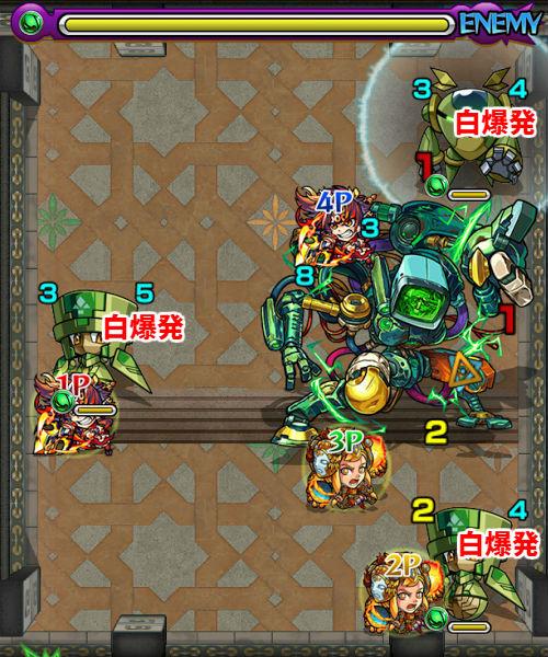 覇者の塔28階 ステージ4