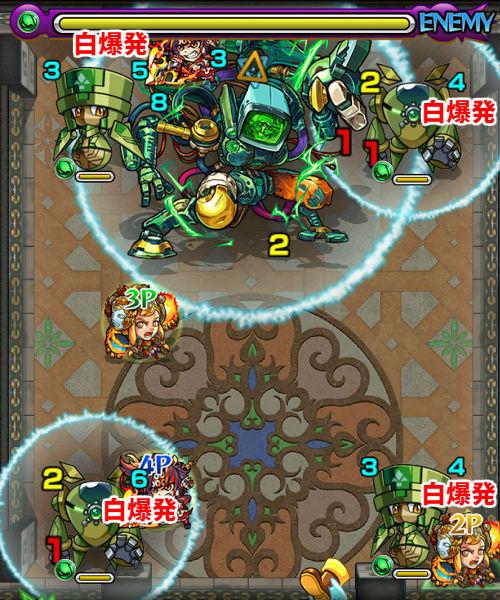 覇者の塔28階 ステージ5