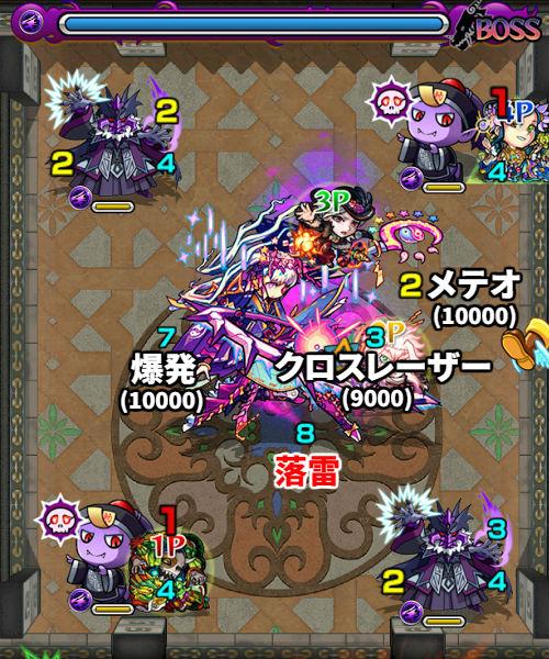 覇者の塔29階 ボス1
