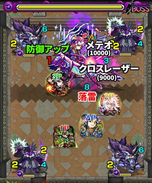 覇者の塔29階 ボス4