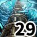 覇者の塔【29階】宵闇の連環月蝕