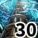 覇者の塔【30階】 封印の破壊神(序)