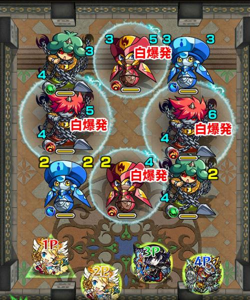 覇者の塔30階 ステージ1