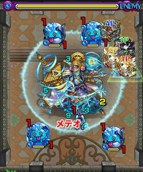 覇者の塔30階 ステージ3