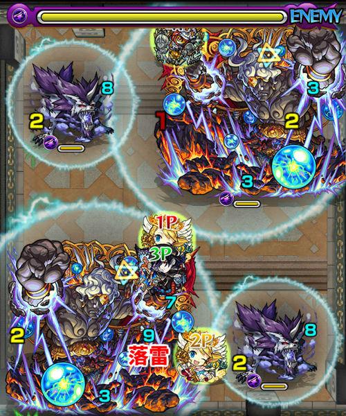 覇者の塔30階 ステージ7