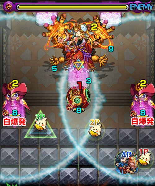 覇者の塔31階 ステージ5