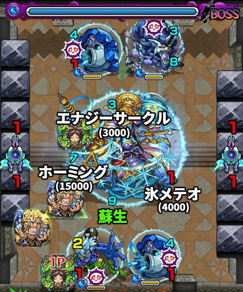 の 塔 32 覇者