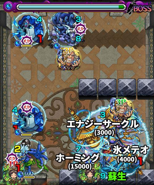 覇者の塔32階 ボス2