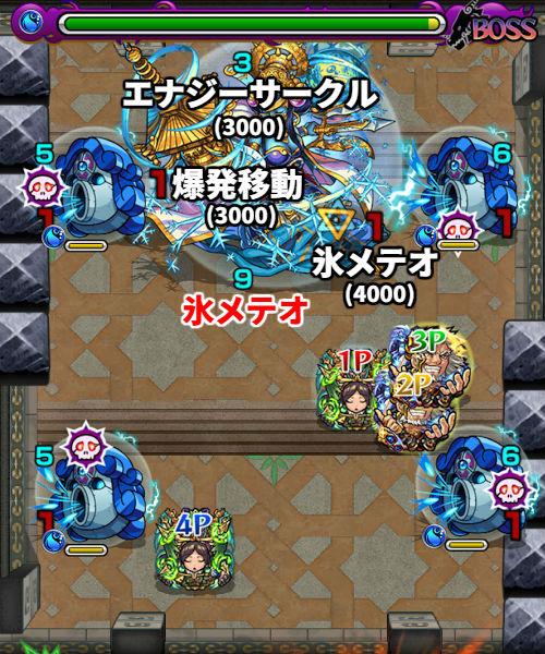 覇者の塔32階 ボス3